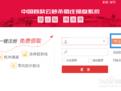 股票软件中国放心股如何模拟炒股_百度经验