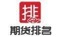 期货公司排名-2017年中国期货公司最新AA级实力排名【期货排名网】