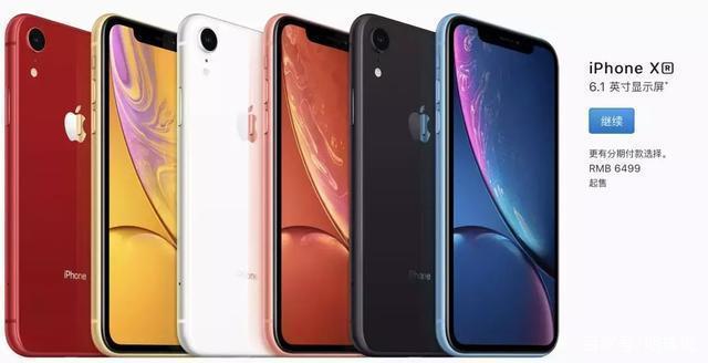 苹果新品对比:iPhone XS与iPhone X比较