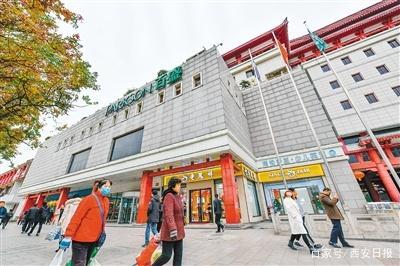 """西安商业综合体""""遍地开花""""大西安迈入多元商圈时代"""