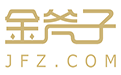 金斧子—中国领先的私募发行与服务平台