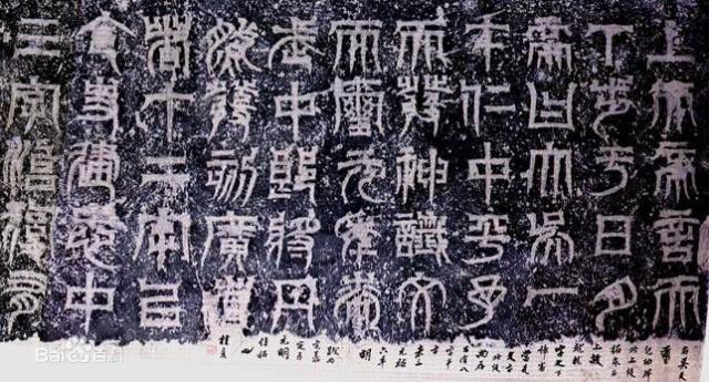 盘点三国时代的东吴,隐藏的八位绝世人物 排名盘点 第5张