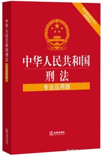 图片[14]_当年那个盗了马化腾 QQ 的黑客,后来怎么样了?_UP木木