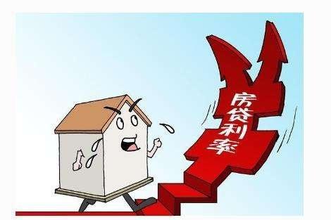 全国首套房贷款利率连涨20个月 桐乡房贷利率最高上浮25%