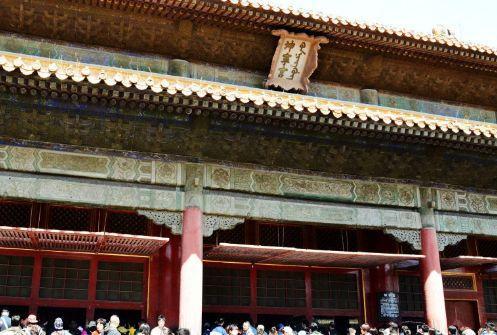 北京故宫博物馆游客,最不想去的三个地方,认为这几地方不吉祥