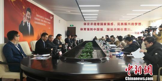 首届中国冰雪大会将于12月22日启动