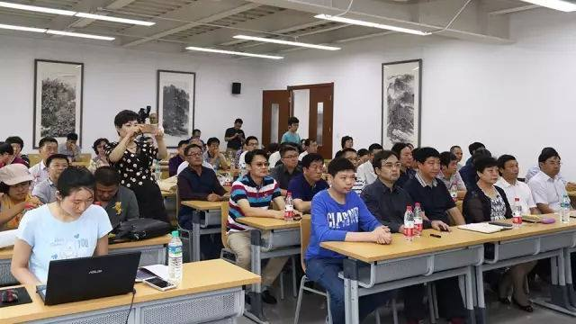 2017中国书画博士课程班、导师课题班开学典礼在北京隆重举行