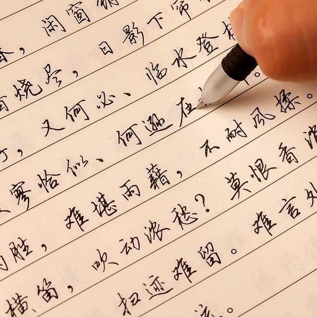 给孩子报硬笔书法班,你应考虑什么?