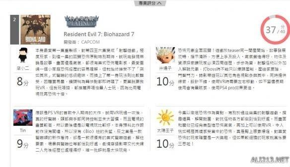 it 网站:Fami通香港中文站悄然上线:版面和主站完全不同-U9SEO