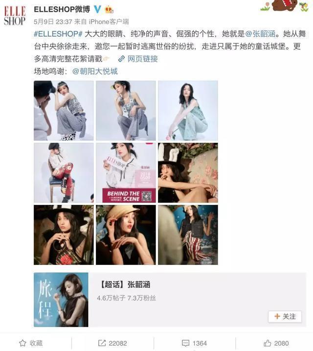 防彈少年團打卡,張韶涵去拍照,爆紅韓國北京的這個展,7月來杭