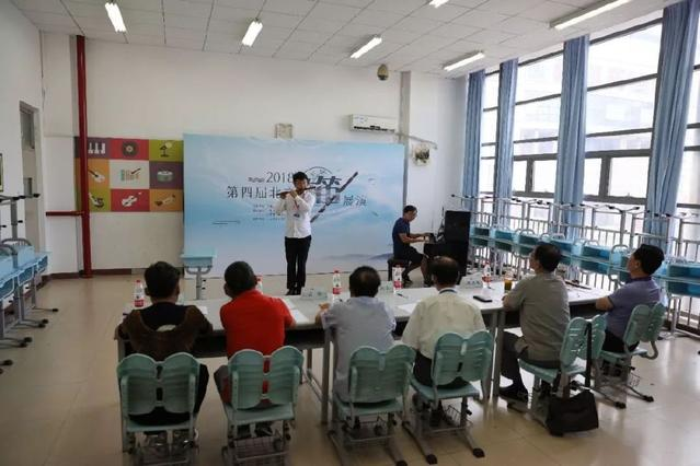 2018第四届北京竹笛展演系列活动在北京昌平成功举办