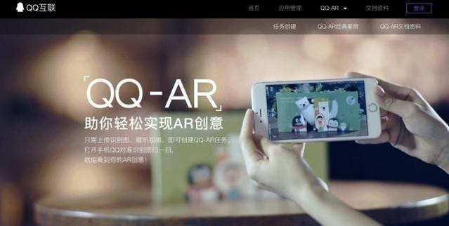 2018AR行业盘点,一文看懂AR硬件、软件及应用发展 它说AR制作 第9张