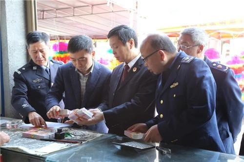 竹溪縣檢察院開展整治銷售仿人民幣圖樣冥幣專項監督活動