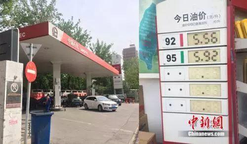 @所有车主,2018年油价或迎首涨