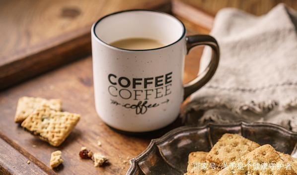 咖啡能减肥?这样饮用才能减下去!-轻博客