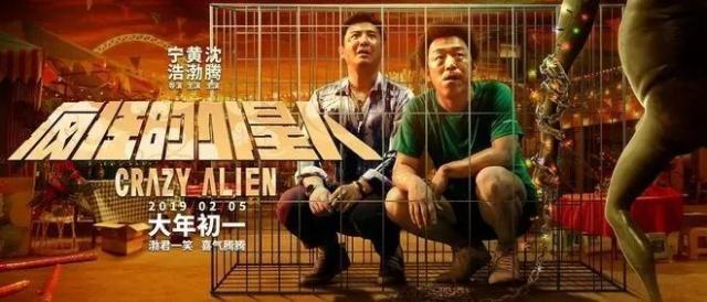春节档电影大混战,在线免费伦理电影,沈腾、周星驰、成龙、刘慈欣,你会去看谁?伦理电影网87