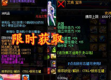 DNF:卡恩宝珠时代落幕,新出的三大强力宝珠让老玩家愤怒!