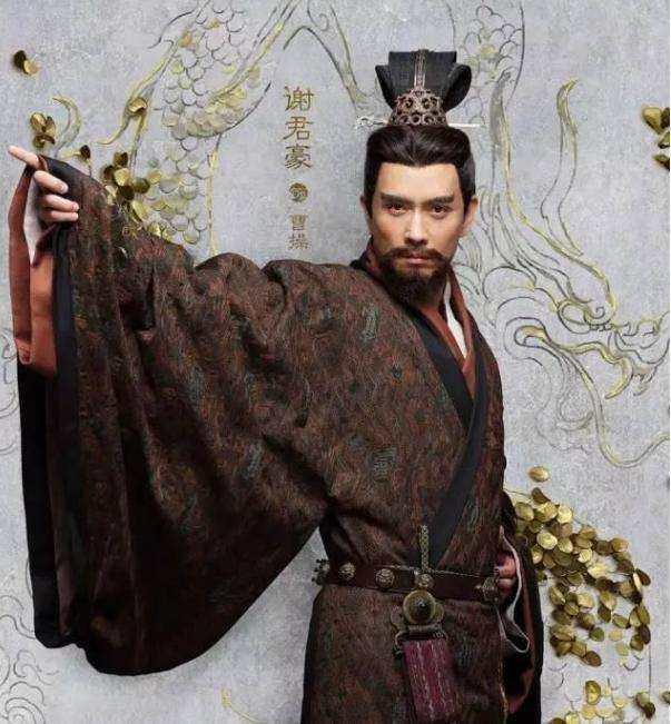 电视剧《三国秘要》曝光了主演阵型海报。马天