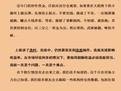 股票入门基础知识视频教程 股市剑客绝密炒股100招 股市银狐最...