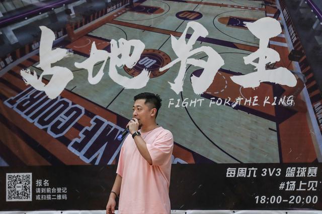 """视频丨健身""""大咖"""":""""王总""""和他的网红篮球场"""