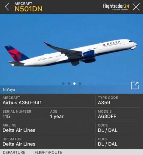 达美航空在浦东机场中止起飞 疑似因其他飞机入侵跑道