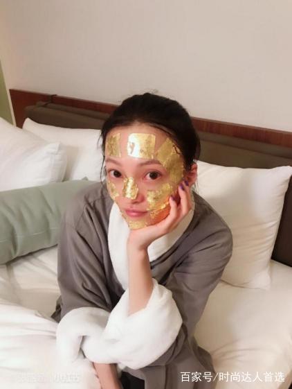 张韶涵都使用的金箔护肤,到底对肌肤有何好处