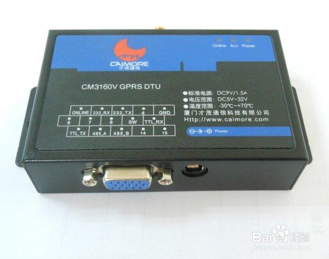 基于GPRS交流采样小型RTU的配电变压器监控方案