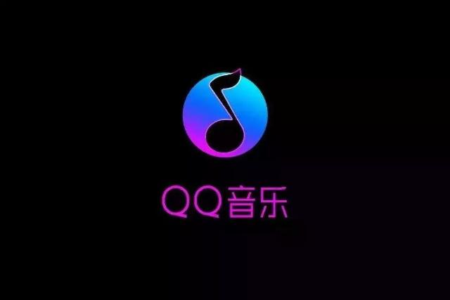 深圳APP软件开发公司