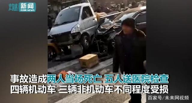 石家庄奥迪车祸死了几个人 奥迪怎么撞上这些车和人【图】