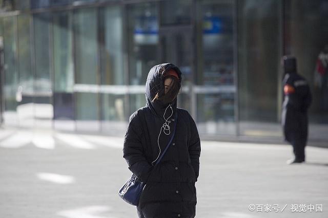 最新天气预报:罕见强冷空气!南方一夜入冬,北京持续低温预警