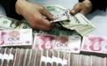 【图】国际期货开户多少钱_上海咨询_上海列表网