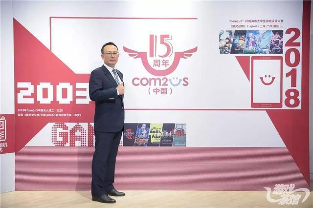 专访Com2us中国:全球化战略下中国市场如何发展