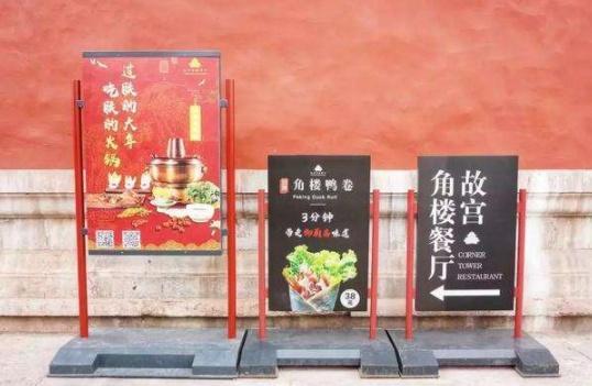 故宫火锅店圣旨怎么回事 故宫火锅店开在哪和圣旨有什么关系