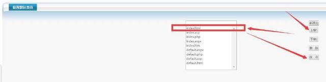 如何去掉网站首页的index.html