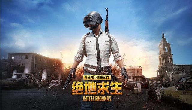 游戏版号正式宣布解冻:韩国游戏公司股价立马暴涨[多图]图片2
