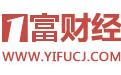 一富财经—打造中国最靠谱的的投资者教育平台,股市直播,股票交流