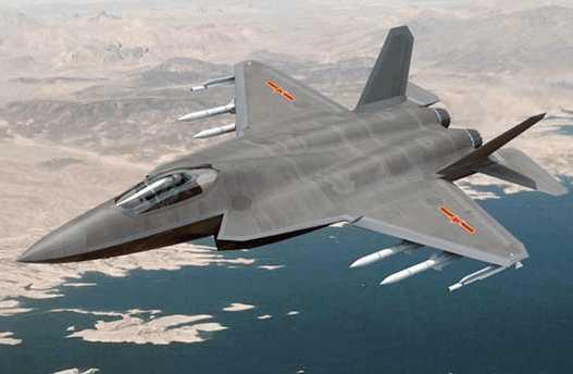 土耳其想要歼-31 中国军迷:天上不掉馅饼
