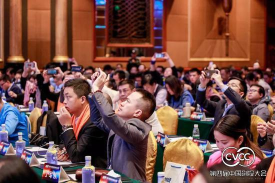 2018第四届中国创投大会在深成功举办