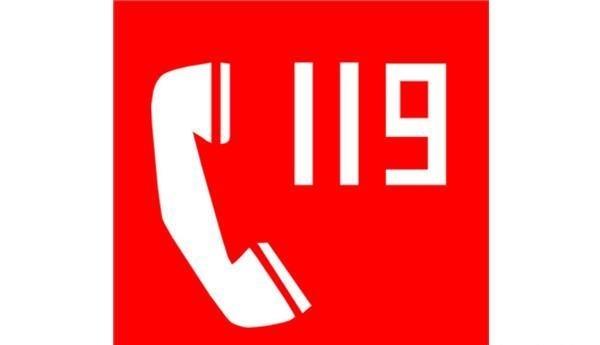 火警电话119