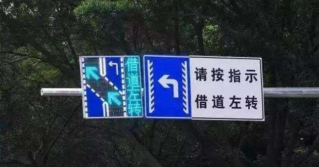 左转掉头,掉头违章,扣6分,违章查询网,开车掉头