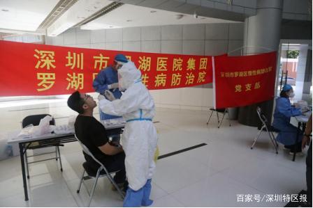 深圳已完成所有考生和考務人員100%核酸檢測