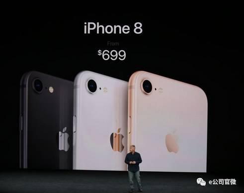 苹果重磅发布iPhone X股价却下跌 A股小伙伴悬了?