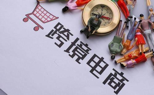 20个天天乐彩app下载必备营销工具,助力卖家更