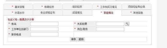 2018中信必威体育appios春季校园betway必威中文官网网申流程指导(图解)