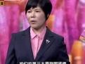 补肾 调肾 精益求精 161117—在线播放—《养生堂 2016》—..._...