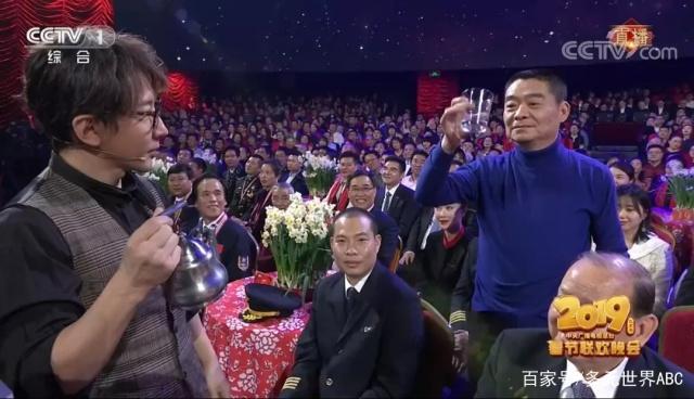 2019年春节晚会已经谢幕,来看看台前幕后都有哪些花絮和纰漏?