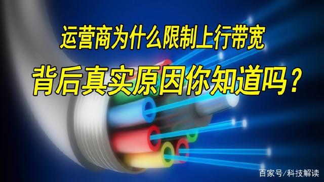 华东建筑集团股份有限公司-上海商学院合作交流会顺利举行