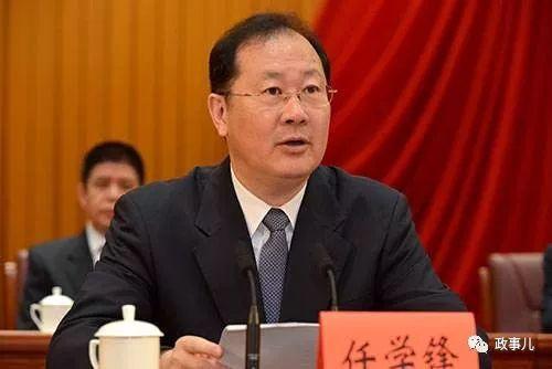 重磅人事 | 北京纪委书记张硕辅调任广州市委书记