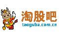 淘股吧-中国最旺的财经社区 _股票论坛_股吧_博客_财经_股票_金融_...