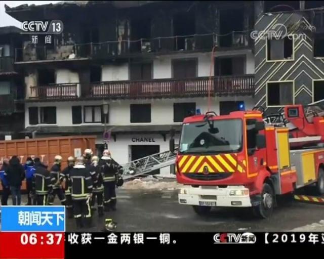 法国滑雪胜地发生火灾 2死20伤